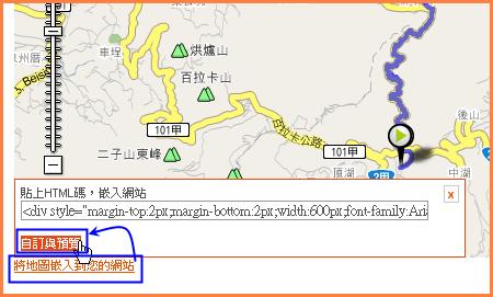 runmap_sop_010.png