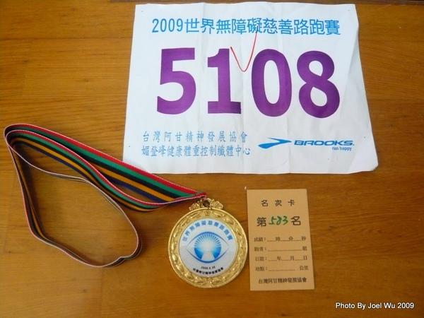 P1080926.JPG