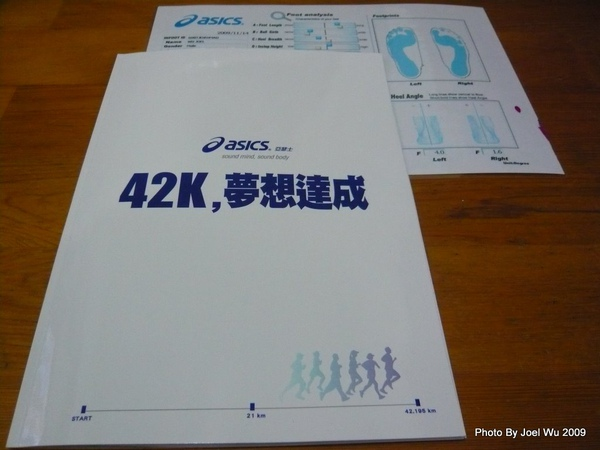 P1100596.JPG