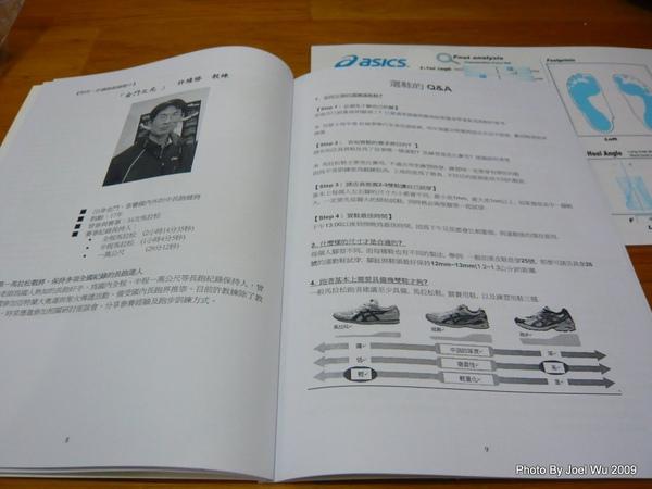 P1100598.JPG