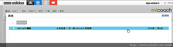 miCoach_010.png