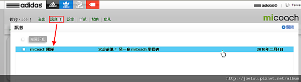 miCoach_010_01.png