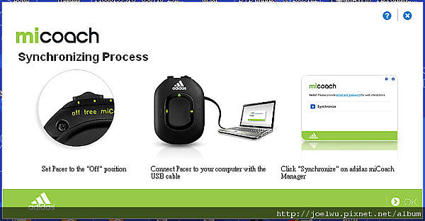 miCoach_015.png