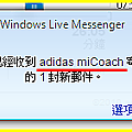 miCoach_055.png