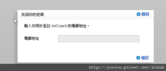 miCoach_109.png