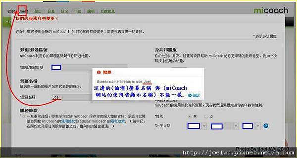miCoach_128.jpg
