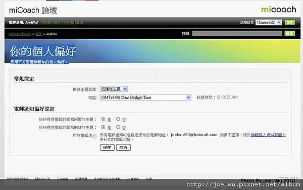 miCoach_140.jpg