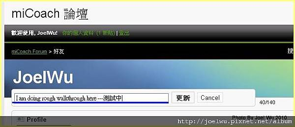 miCoach_143.jpg