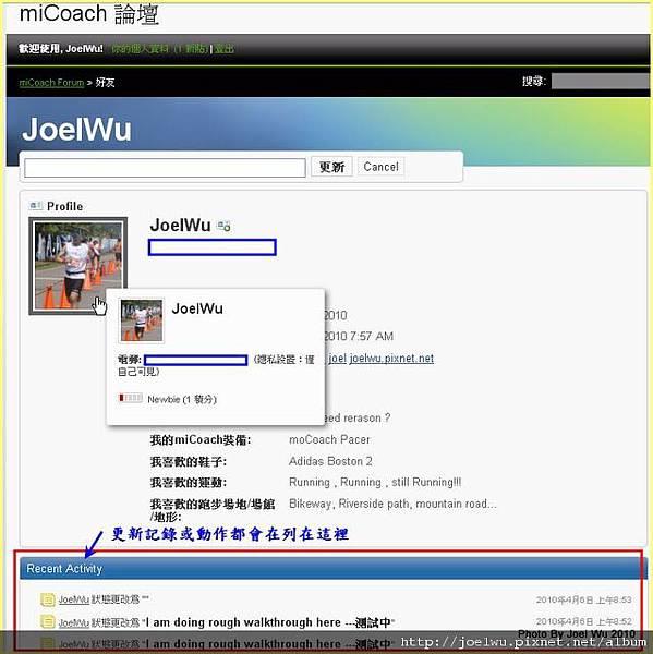 miCoach_146.jpg