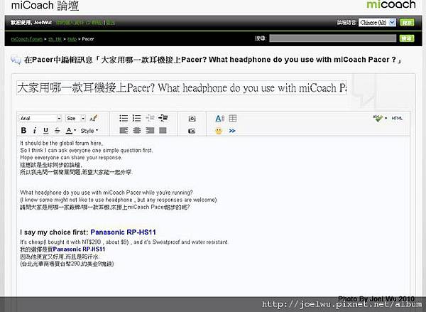 miCoach_152.jpg
