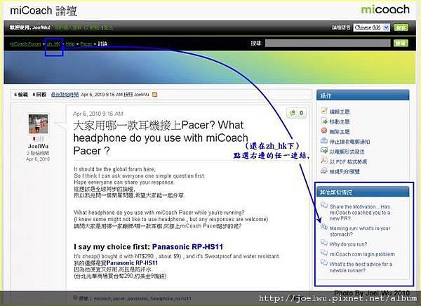 miCoach_154.jpg