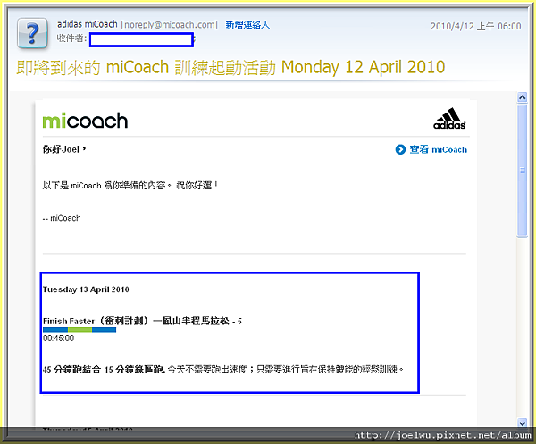 miCoach_190.png