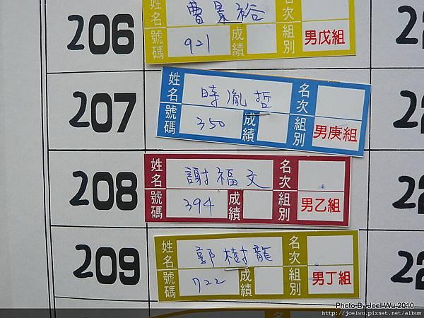 P1140650.JPG