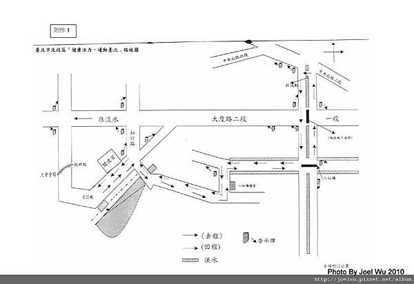 2010.0522_北投區路跑賽_路線.jpg