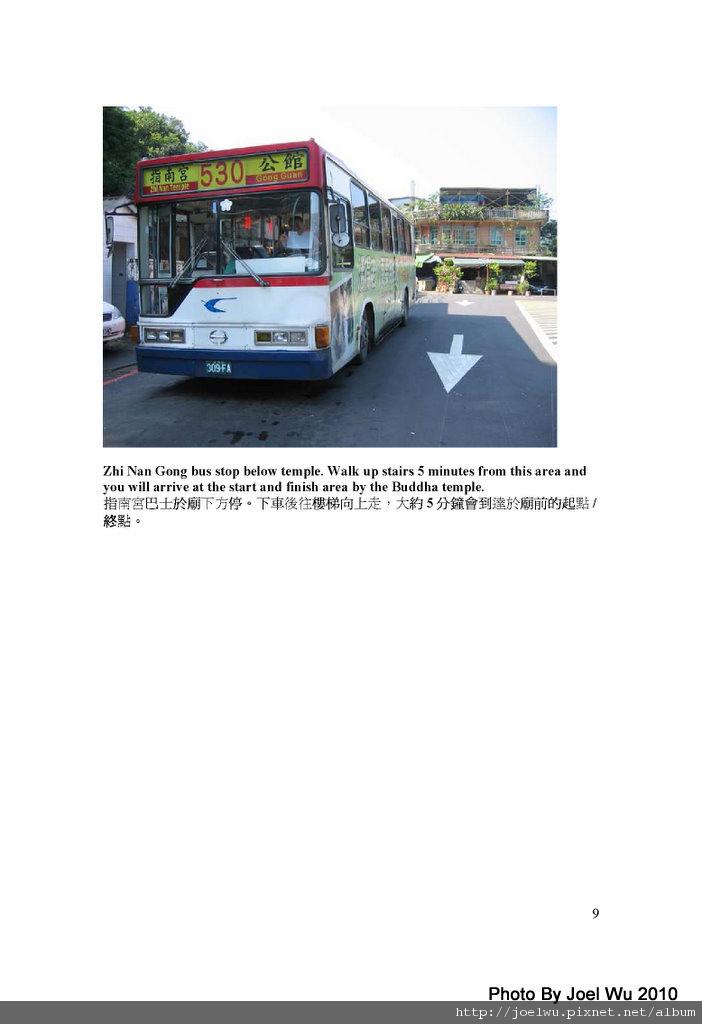 Newsletter_09.jpg