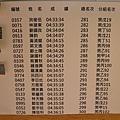 P1180790.JPG