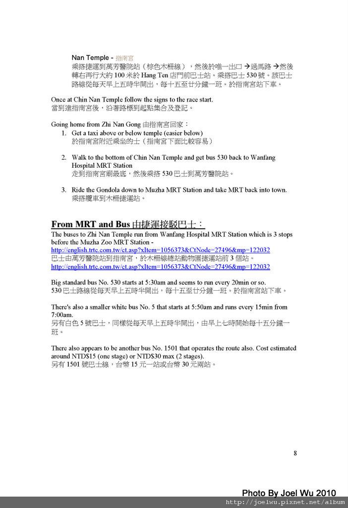 Newsletter_08.jpg