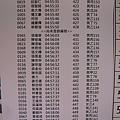 P1180797.JPG