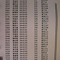 P1180792.JPG