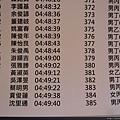 P1180795.JPG