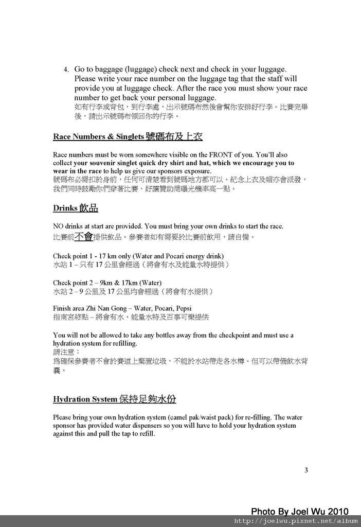 Newsletter_03.jpg
