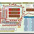 2010富邦臺北馬拉松-交通管制圖示.JPG