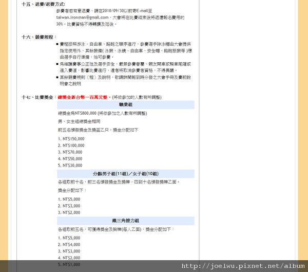 Ironman簡章-04.png