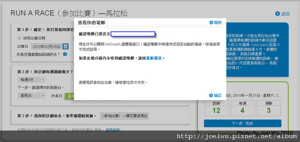 SignUp_03.jpg