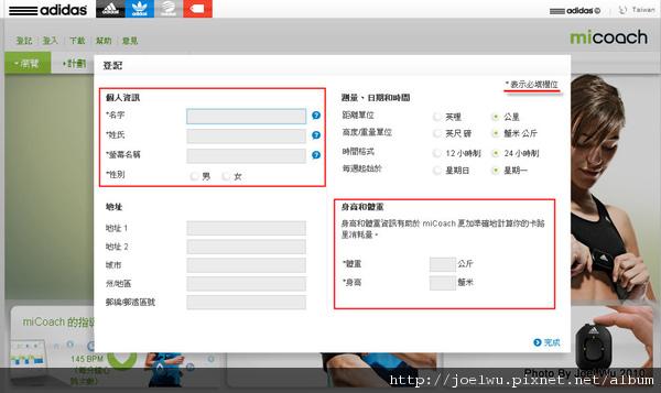 SignUp_05.jpg