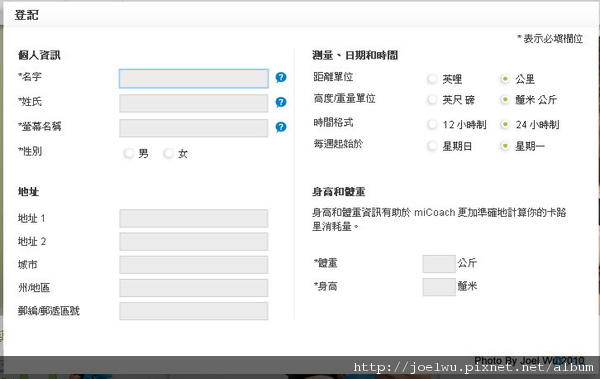SignUp_06.jpg