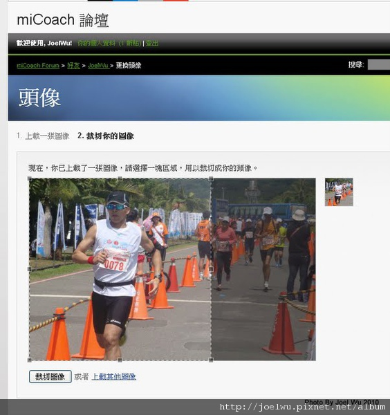 miCoach_137.jpg