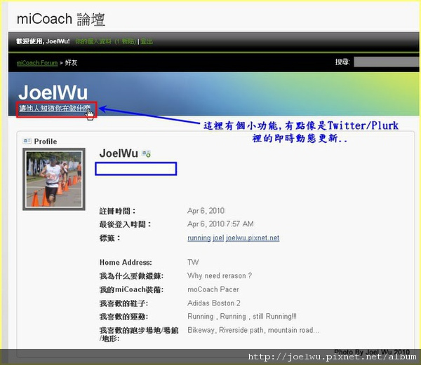 miCoach_142.jpg