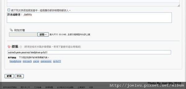 miCoach_153.jpg