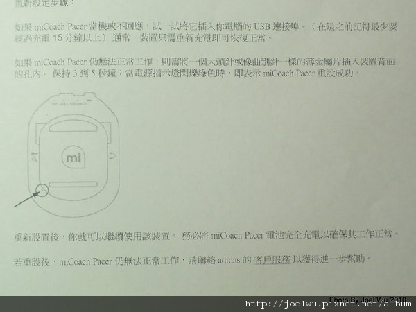 P1140024.JPG