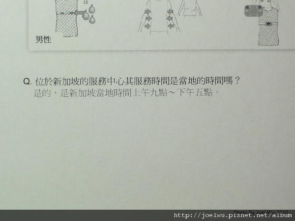 P1140022.JPG