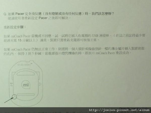 P1140023.JPG