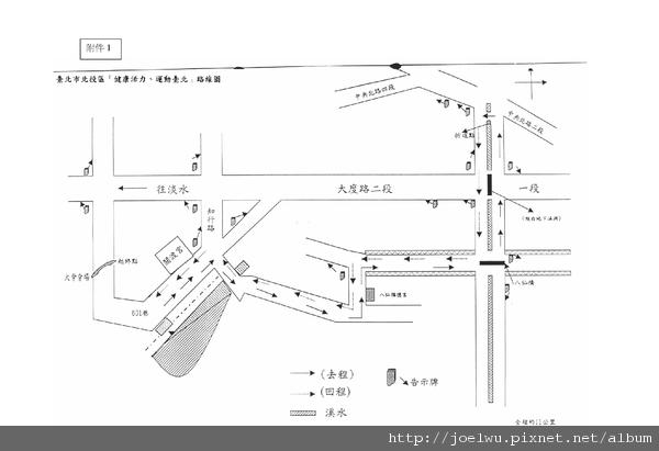 2010.0522_北投區路跑賽_路線.png