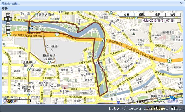 20100501_K-swiss RC@大佳河濱公園.png