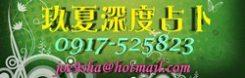 b47601177b29249fbb1f6d2b2a7d916c.jpg