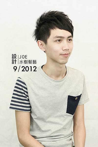 高雄,水樹髮藝,男生,剪髮,髮型,JOE設計師IMG_2405