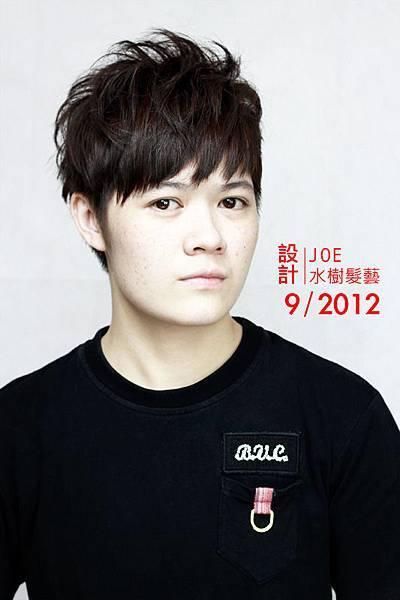 2012,高雄,推薦,男生,剪髮,造型,短髮,IMG_2499