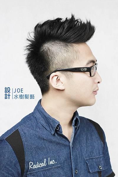 高雄市,水樹髮藝,JOE,設計師,男生,髮型,短,推剪,剪髮,特殊,特別IMG_2629