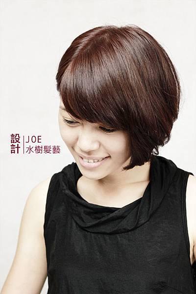 高雄,水樹髮藝,JOE,女生,短髮,髮型,剪髮,染髮IMG_2553