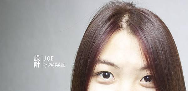 水樹髮藝『JOE』 設計師高雄,水樹髮藝,JOE,女生,短髮,髮型,圖片,剪髮,染髮,蠟筆染,挑染IMG_3605