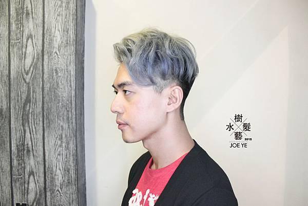 2015年推薦男生的髮型『挑染X漸層X綠X灰』高雄『水樹髮藝』設計師 JOE 關心你所在乎