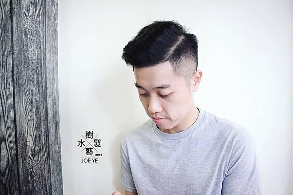 2016年推薦的男生髮型『0公分推剪x油頭』高雄『水樹髮藝』設計師 JOE 關心你所在乎的剪髮 燙髮 染髮