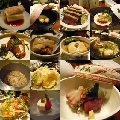 中棚莊晚餐.jpg