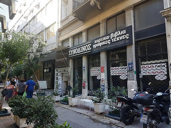 2016雅典_1952.jpg