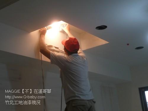 竹北工地油漆現況 07.jpg