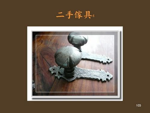 2010-誠品講座 103.jpg
